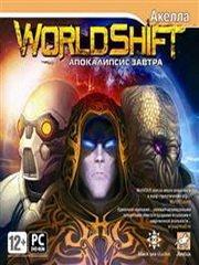 Обложка WorldShift