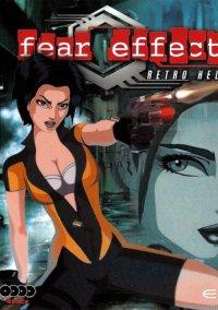 Обложка Fear Effect 2: Retro Helix