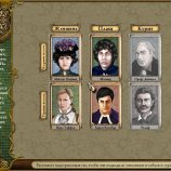 Скриншот The Lost Cases of Sherlock Holmes: Volume 2