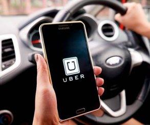 Российское подразделение Uber и«Яндекс.Такси» объединяются