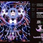 Скриншот Touhou 08 - Imperishable Night – Изображение 4