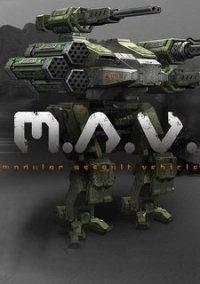 Обложка M.A.V.