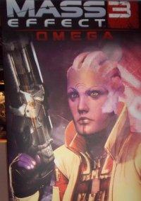 Обложка Mass Effect 3: Omega