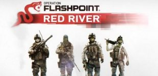 Operation Flashpoint: Red River. Видео #2