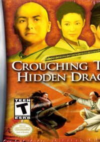 Обложка Crouching Tiger, Hidden Dragon