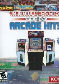 Обложка Konami Classics Series: Arcade Hits