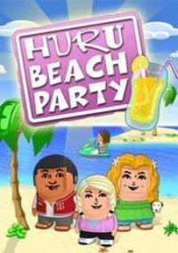 Обложка Huru Beach Party