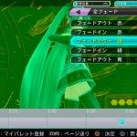 Скриншот Hatsune Miku: Project DIVA ƒ 2nd – Изображение 18
