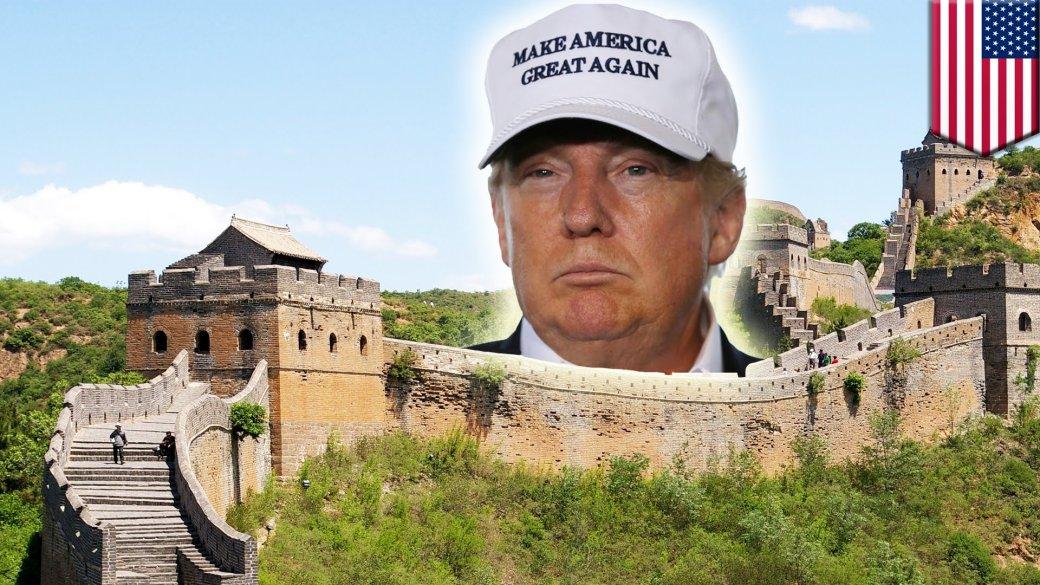 10 причин, почему каждый гик должен полюбить Дональда Трампа - Изображение 4