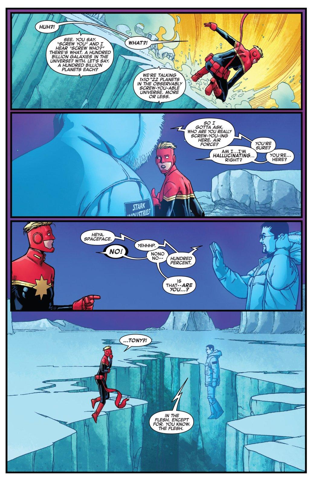 Капитан Марвел встретилась с искусственным Тони Старком. - Изображение 1
