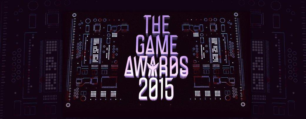 Steam, PS Store и Xbox Store устроили распродажи в честь TGA 2015 - Изображение 1