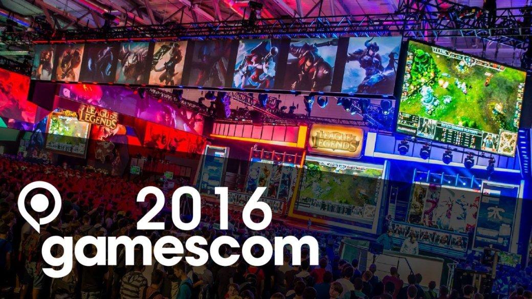 Gamescom 2016: даты, участники, главные игры - Изображение 1