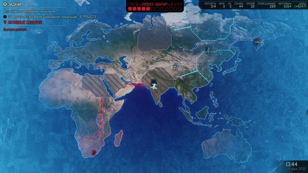 Рецензия на XCOM 2. Обзор игры - Изображение 4