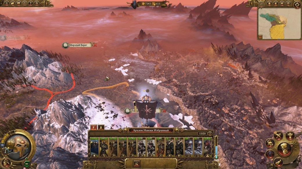 Рецензия на Total War: Warhammer. Обзор игры - Изображение 7
