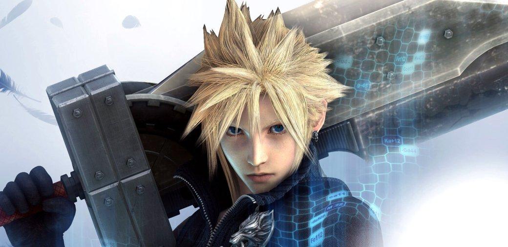В будущем Square Enix начнет выпускать еще больше ремейков. - Изображение 1