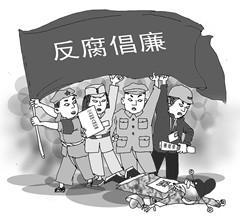 Китайский квартал - Изображение 7
