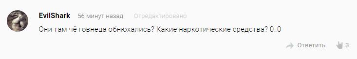 Как Рунет отреагировал на внесение Steam в список запрещенных сайтов - Изображение 30