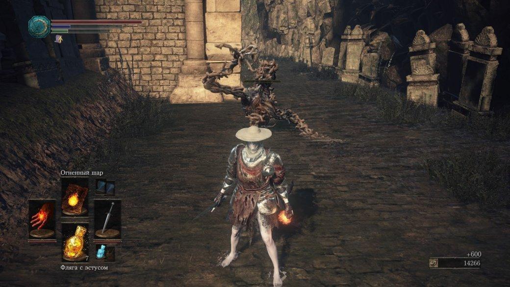 Рецензия на Dark Souls 3. Обзор игры - Изображение 9