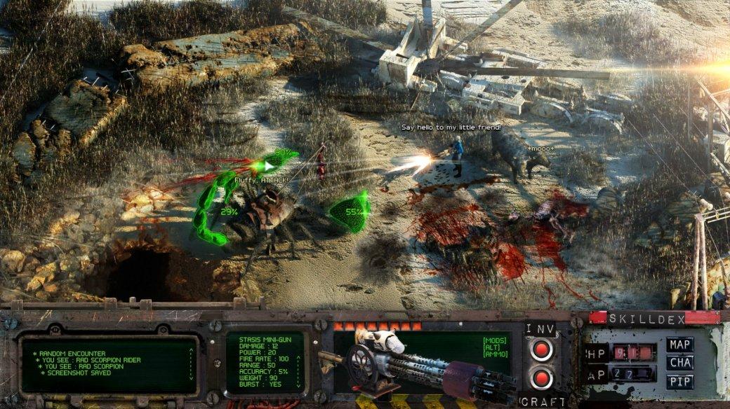 Fallout 4 в двух измерениях - Изображение 2