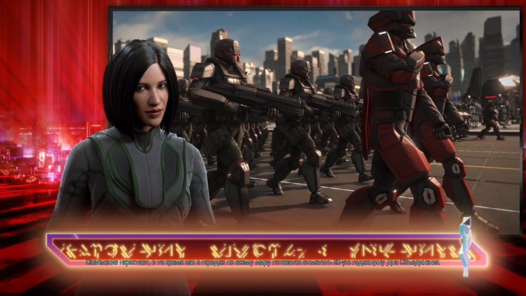 Рецензия на XCOM 2. Обзор игры - Изображение 2