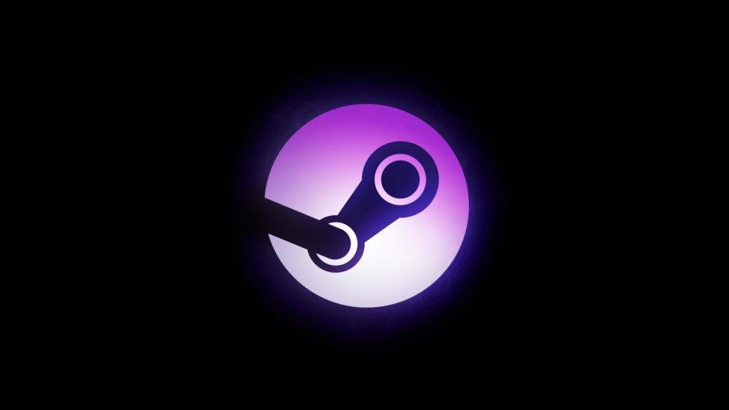 Valve судят за нарушение прав потребителей в Австралии  - Изображение 1