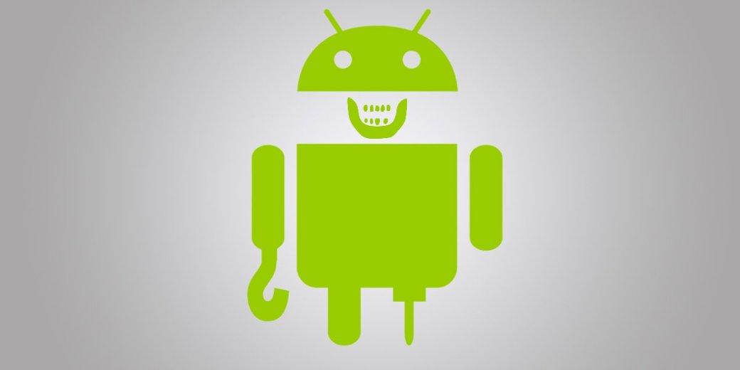Больше миллиона устройств на Android 5.0 и ниже под угрозой - Изображение 1