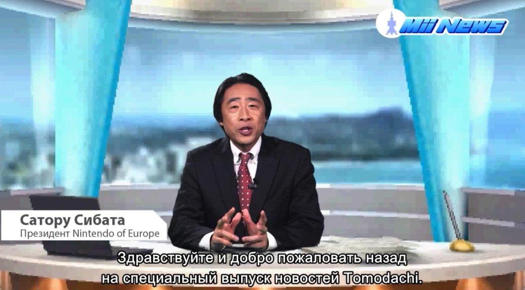 Tomodachi Life для 3DS доберется до Европы к июню - Изображение 1