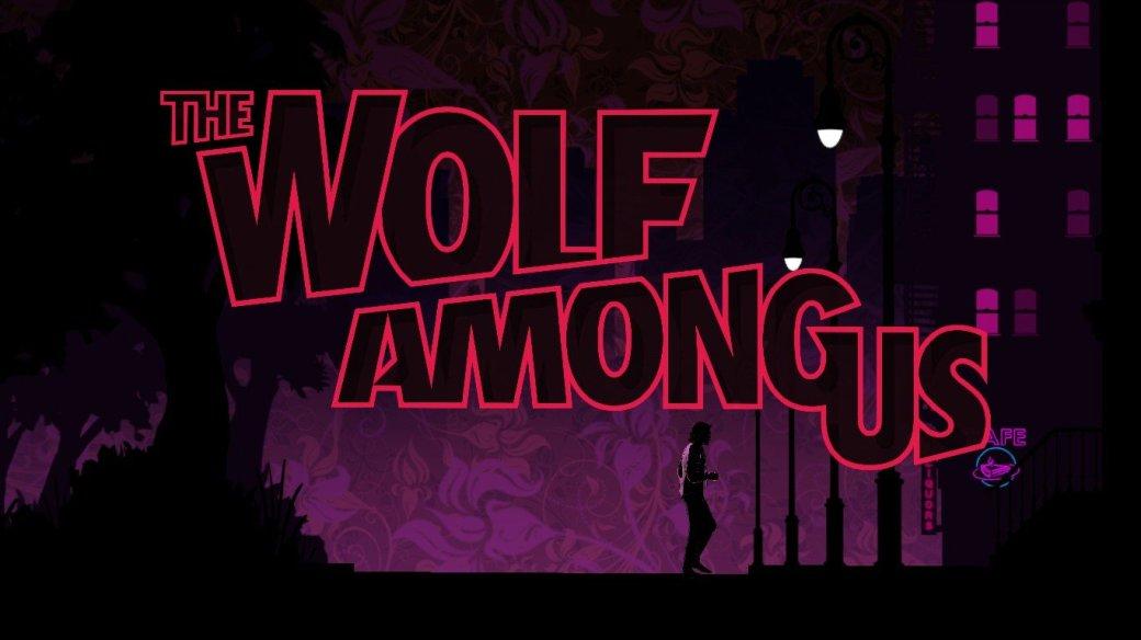 The Wolf Among Us: лучшая современная сказка - Изображение 1