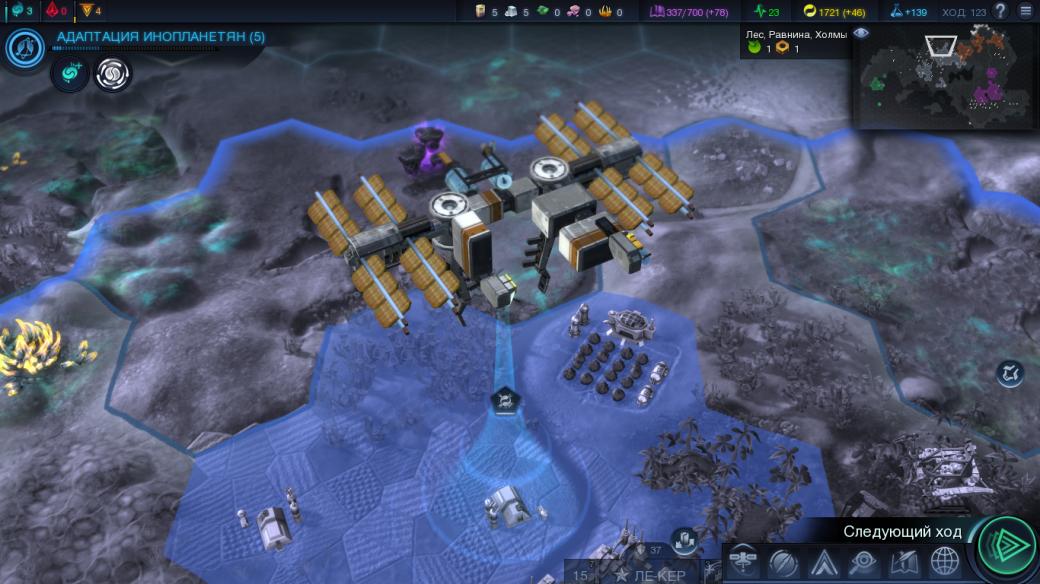 Рецензия на Sid Meier's Civilization: Beyond Earth - Изображение 4