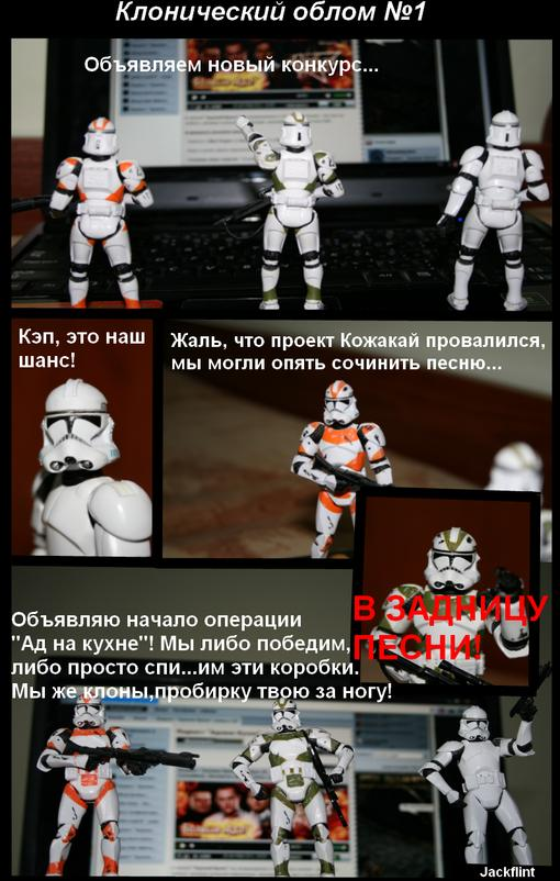 """Подкаст """"Адовая Кухня"""", выпуск 29 - Изображение 2"""