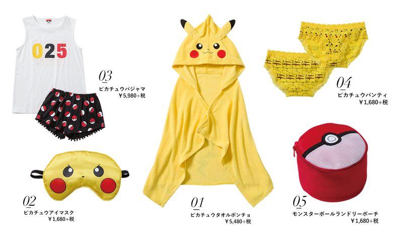 Японкам очень идет белье с покемонами. - Изображение 2