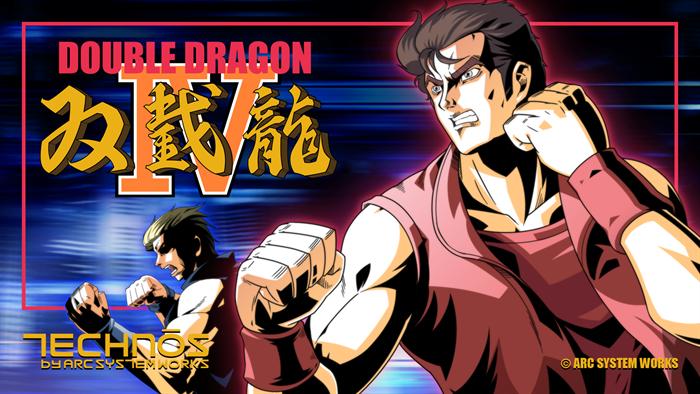 Arc System Works анонсирует новейшую версию игры Double Dragon 4