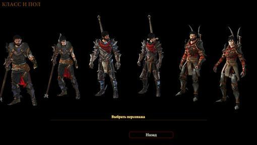Прохождение Dragon Age 2. Десятилетие в Киркволле - Изображение 1