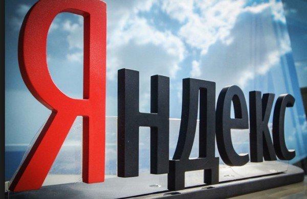 На«Яндекс» подали всуд зассылки наRutracker.org впоиске - Изображение 1