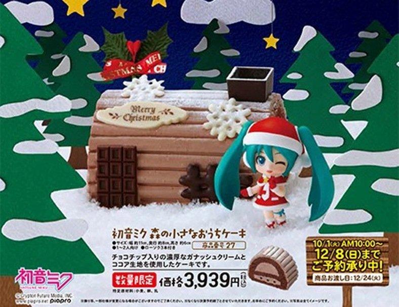 Как японцы празднуют Рождество и при чем тут видеоигры? - Изображение 5