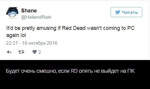 Как интернет высмеял тизер Rockstar - Изображение 12