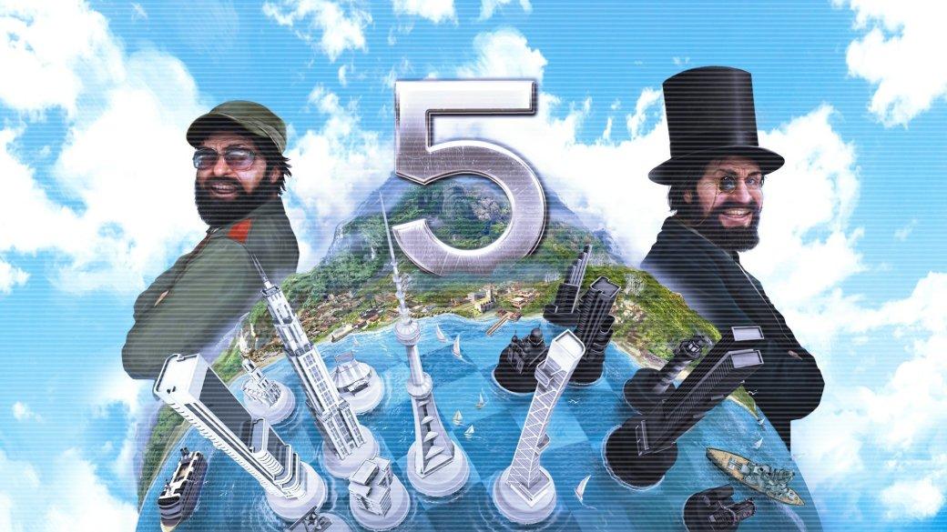 Владельцы Xbox 360 приплывут в Tropico 5 в ноябре - Изображение 1