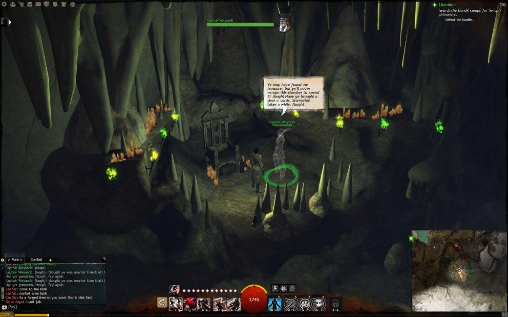 Guild Wars 2: первые впечатления - Изображение 5