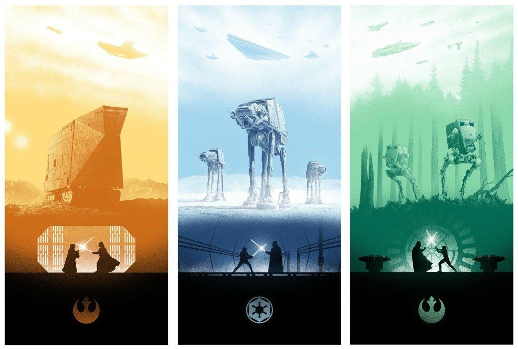 Закат империи - Изображение 3