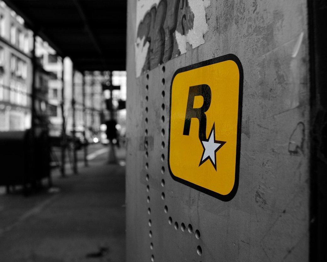 Британская академия отметила вклад Rockstar Games в игровую индустрию  - Изображение 1