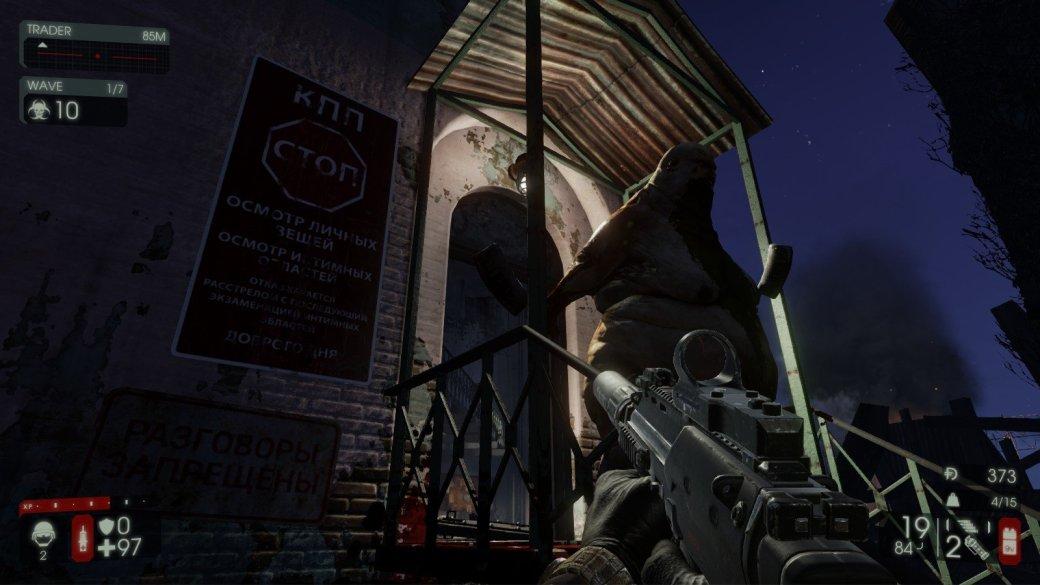 Рецензия на Killing Floor 2 - Изображение 3