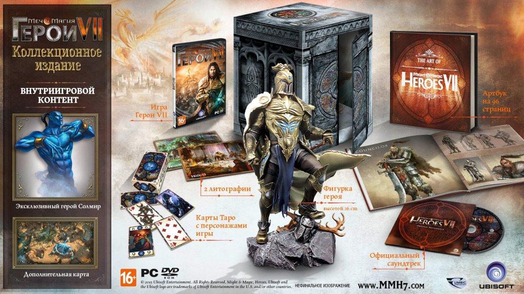 Все главные особенности Might & Magic Heroes VII в одном трейлере. - Изображение 1