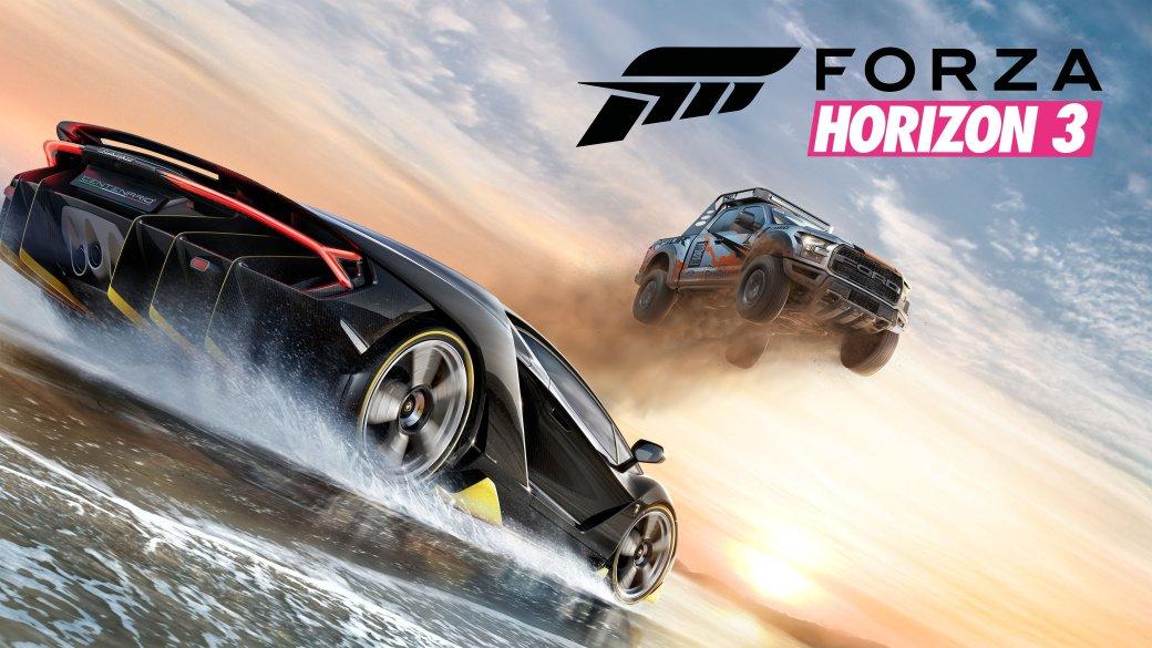 Рецензия на Forza Horizon 3 - Изображение 1