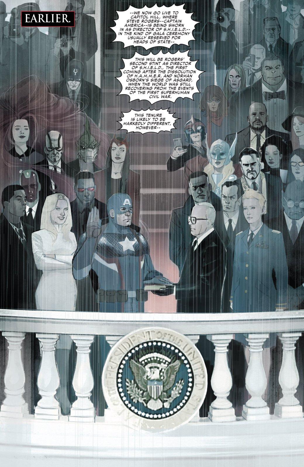 В эпилоге Civil War II Капитан Америка-агент Гидры стал главой ЩИТ - Изображение 4