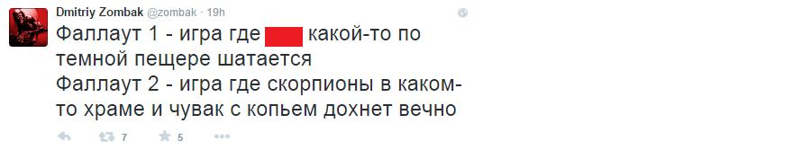 Как Рунет отреагировал на трейлер Fallout 4 - Изображение 17