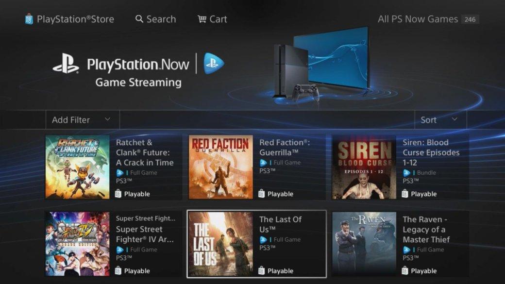 В мае в PlayStation Now появится подписка на игры с PS3... для PS3! - Изображение 1