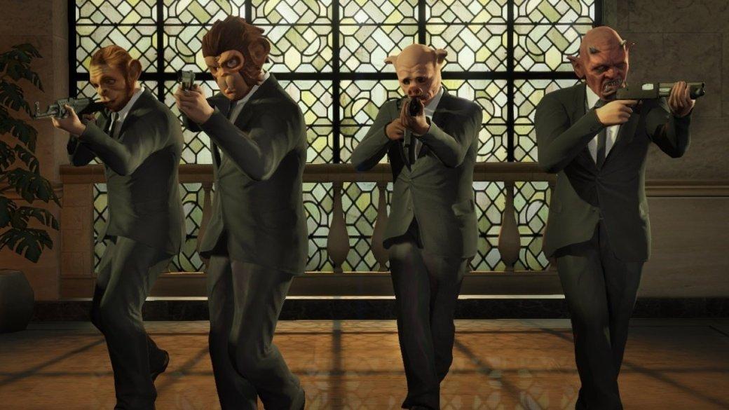 В GTA Online начнутся грабежи с первым обновлением на PS4 и Xbox One - Изображение 1