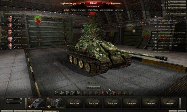 Против угонщика танка в World of Tanks возбудили уголовное дело - Изображение 1