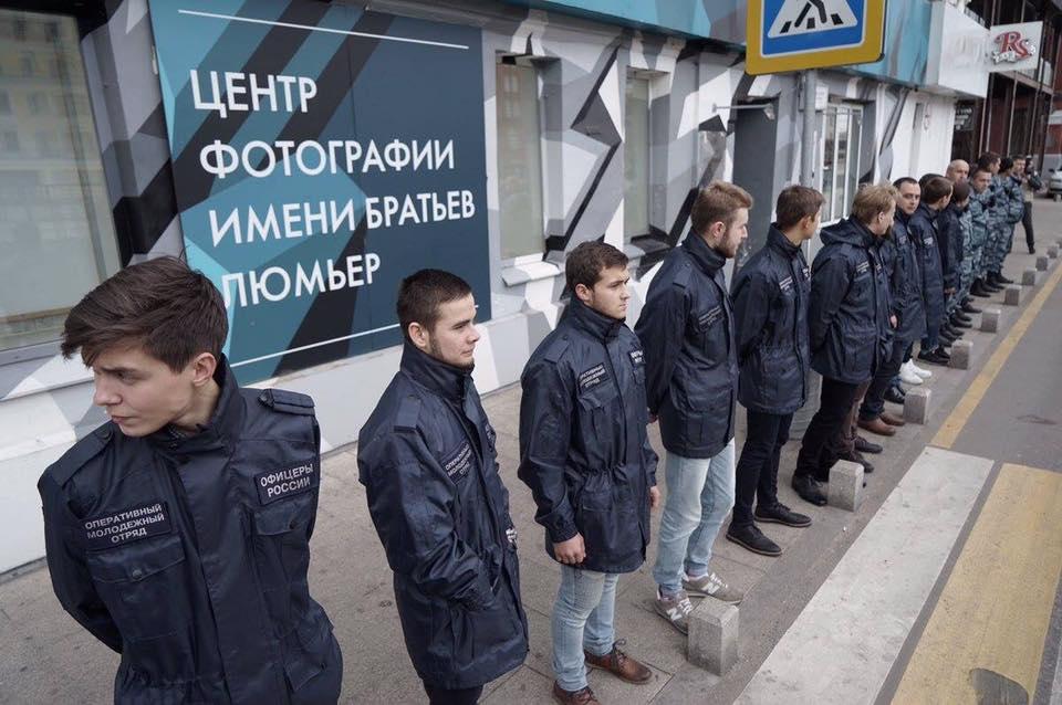 В Москве закрыта выставка Джока Стерджеса с обнаженной натурой - Изображение 1