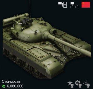 «Armored Warfare: Проект Армата» - Изображение 9
